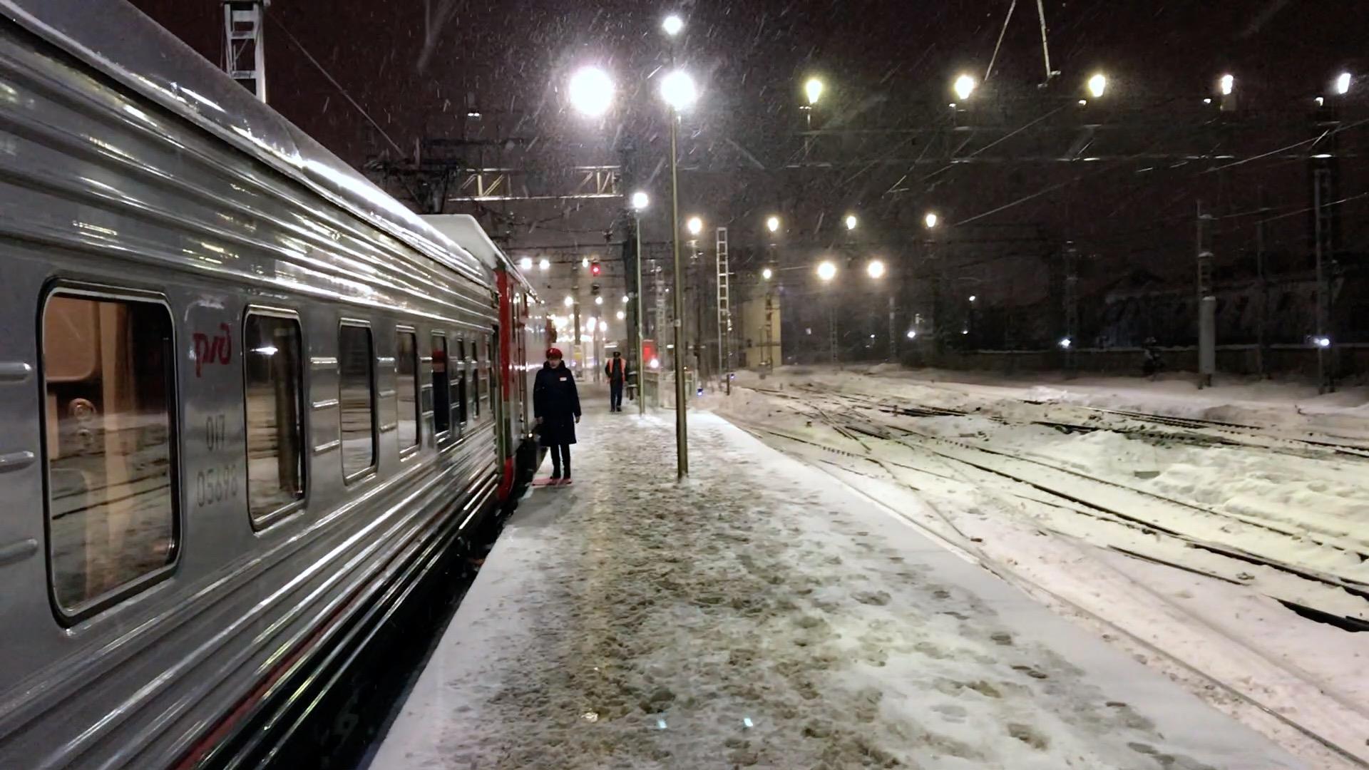 Foto 2 Embarque no Northern Lights Express