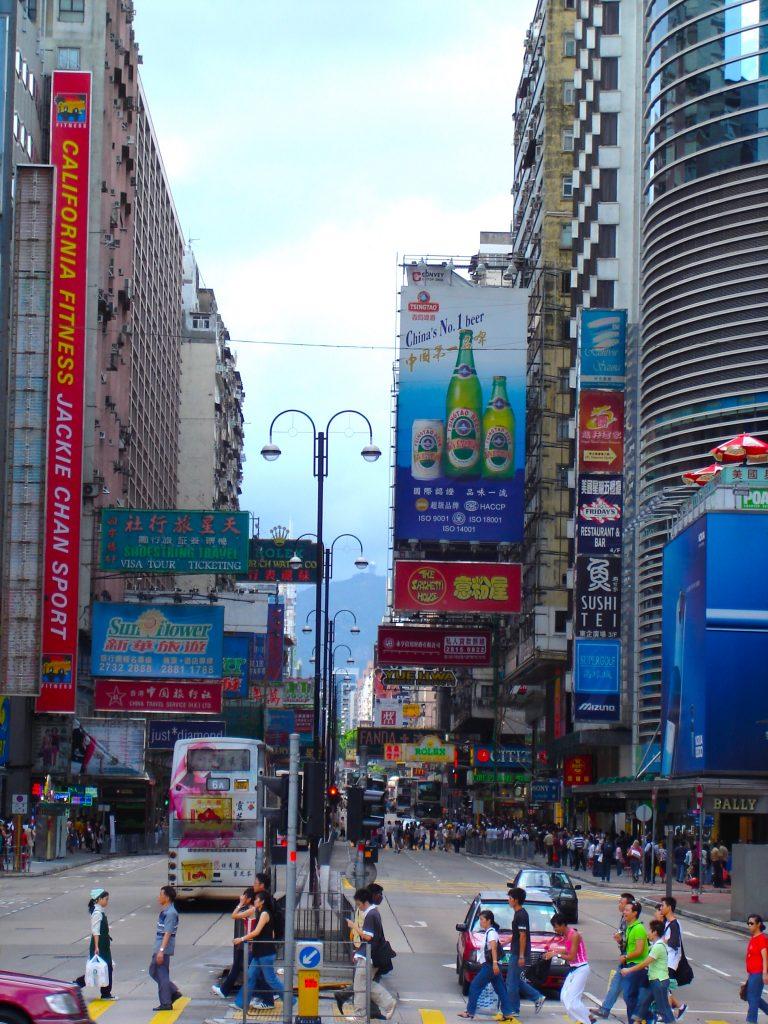 Nathan Road, em Hong Kong