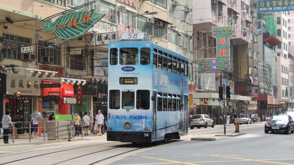 Um dos vários distritos comerciais de Hong Kong