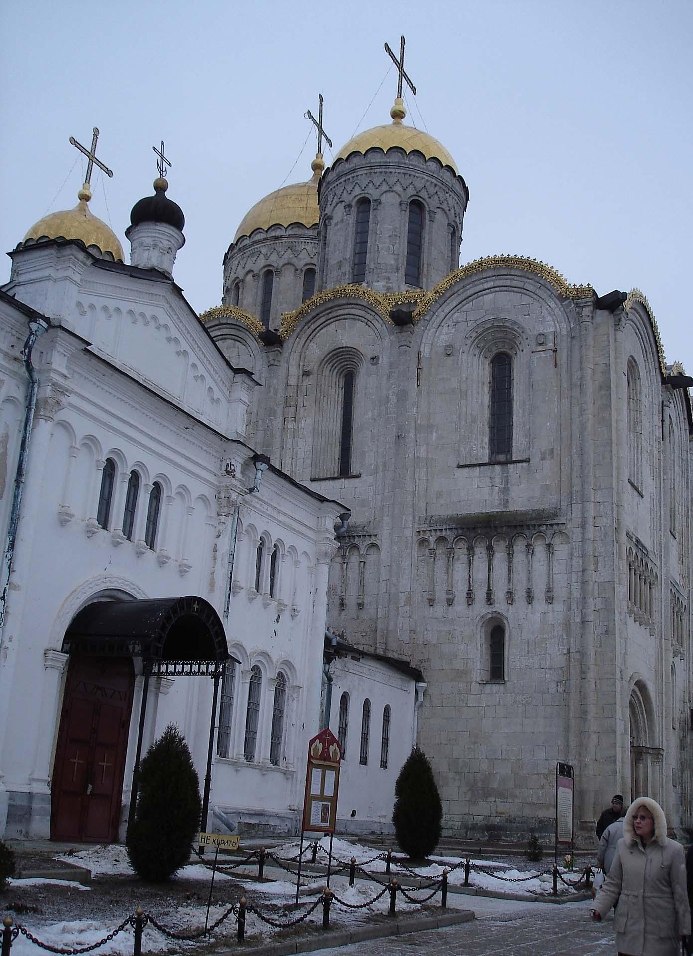 Anel de Ouro Rússia