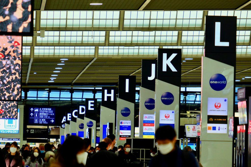 Aeroporto Coronavírus